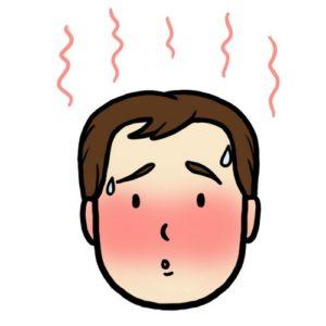 Illustration aide au langage document orthophonie logopédie j'ai chaud chaleur